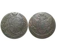 5 копеек 1789 ЕМ (перегравировка)