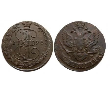 5 копеек 1795 ЕМ