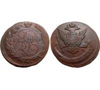 5 копеек 1770 ЕМ (перегравировка с 1769)