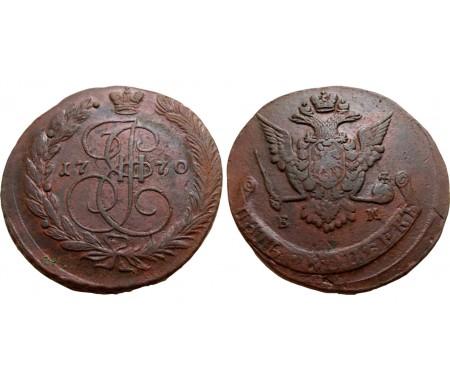 5 копеек 1770 ЕМ (перегравировка с 1769 года)