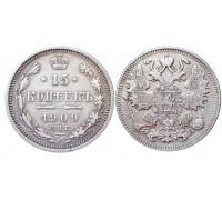 15 копеек 1909 СПБ ЭБ
