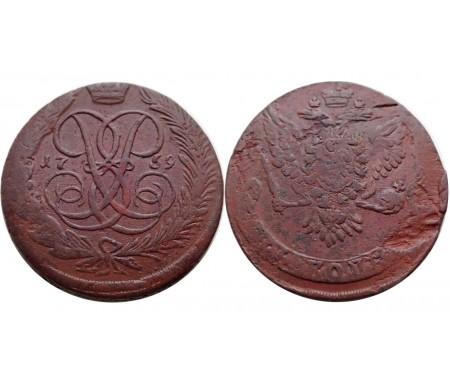 5 копеек 1759