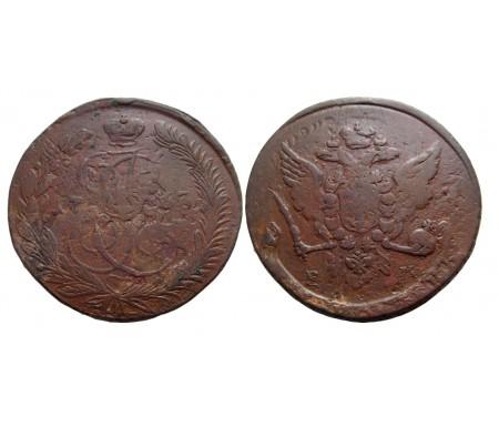 5 копеек 1763 ЕМ (перечекан)