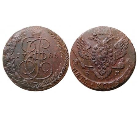 5 копеек 1788 ЕМ