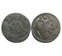 Монета Деньга 1734 (перечекан)