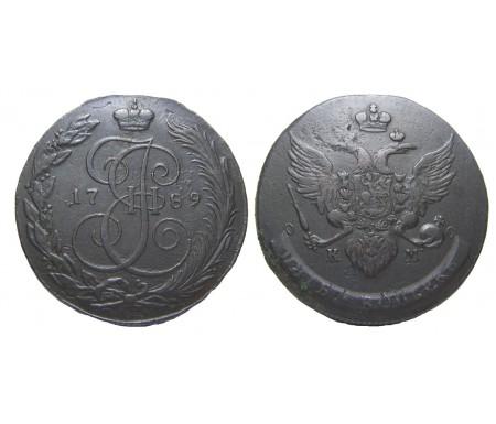 5 копеек 1789 КМ (Биткин R)