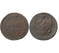 Монета 2 копейки 1810 ЕМ НМ