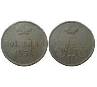 1 Копейка 1858 ЕМ