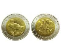 50 рублей 1994 (Сапсан)