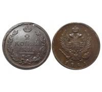 Монета 2 копейки 1821 ЕМ НМ