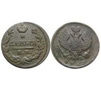 Деньга 1827 ЕМ ИК