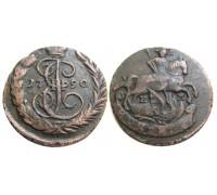 Монета 1 Копейка 1790 ЕМ