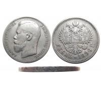 Рубль 1896 (А.Г)