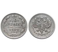 Монета 10 копеек 1909 СПБ ЭБ