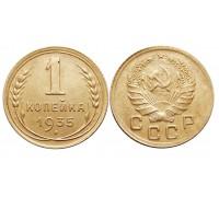 Монета 1 копейка 1935 (новый герб)