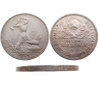 Монета 50 копеек 1924 (П.Л) (АИФ №15)