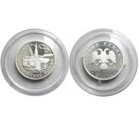 1 рубль 2007 (Космические войска. Байконур)