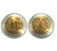 50 рублей 1994 (Джейран)