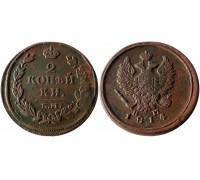 Монета 2 копейки 1814 ЕМ НМ