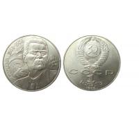 1 рубль 1988 (120 лет со дня рождения А.М. Горького)