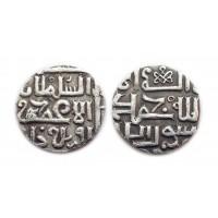Дирхем, Узбек, Сарай, 734-737 г.х.