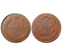 5 копеек 1763 ММ (редкий прямой перечекан)
