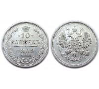 10 копеек 1909 СПБ ЭБ