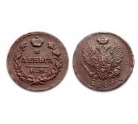 Деньга 1819 ЕМ НМ