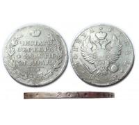 Рубль 1818 СПБ ПС