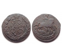 Копейка 1790 ЕМ