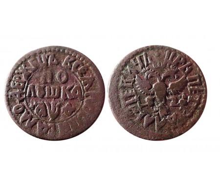 Монета Полушка 1709