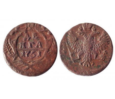 Деньга 1751