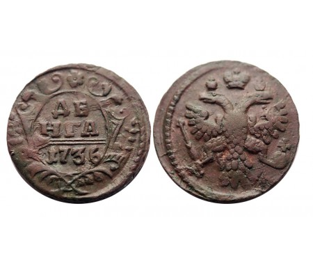 Монета Деньга 1736