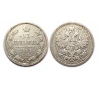 15 копеек 1891 СПБ АГ