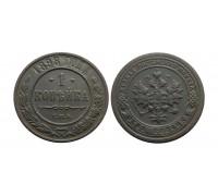 1 копейка 1898 СПБ