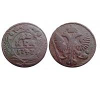 Деньга 1747