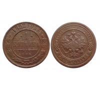 1 копейка 1892 СПБ
