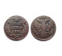 Полушка 1735 (розетка от деньги)