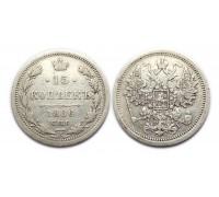 15 копеек 1886 СПБ АГ