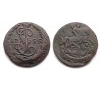 Деньга 1795 ЕМ