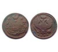 Деньга 1825 ЕМ ИК