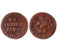 Копейка 1710 МД