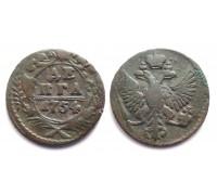 Деньга 1754