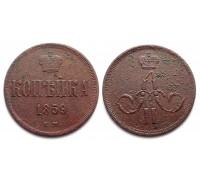 1 Копейка 1859 ЕМ (корона узкая)