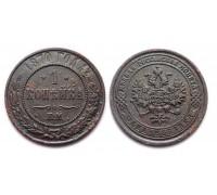 1 копейка 1870 ЕМ