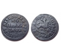 Копейка 1714 МД (Биткин R1)