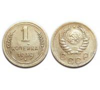 1 копейка 1939 (шт.1.2, узлы А)
