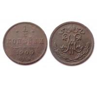 1/2 копейки 1909 СПБ