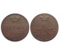 Денежка 1857 ЕМ