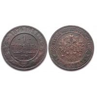 1 копейка 1874 ЕМ